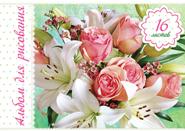 """Альбом д/рис.А4 16л, HATBER, """"Нежные цветы"""" тиснение купить оптом и в розницу"""