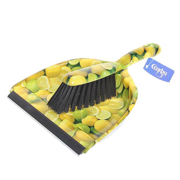 Набор для уборки, щетка-сметка и совок для мусора 33см Лимон купить оптом и в розницу