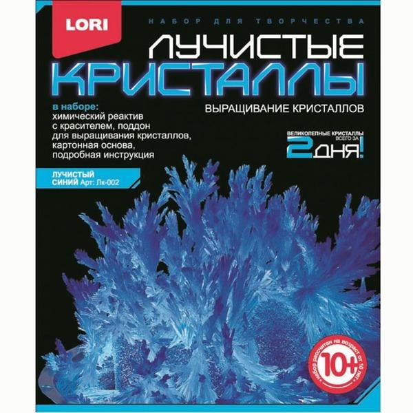 Набор ДТ Лучистые кристаллы Синий кристалл Лк-002 Lori купить оптом и в розницу
