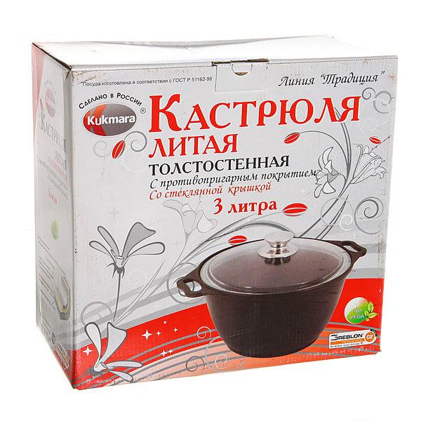 Утятница 4 л литой алюминий КМ-у41 купить оптом и в розницу