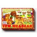 Игра Три медведя 416 ИОН купить оптом и в розницу