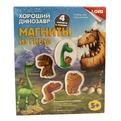 Набор ДТ Магниты из гипса Disney Хороший динозавр Мд-012 Lori купить оптом и в розницу