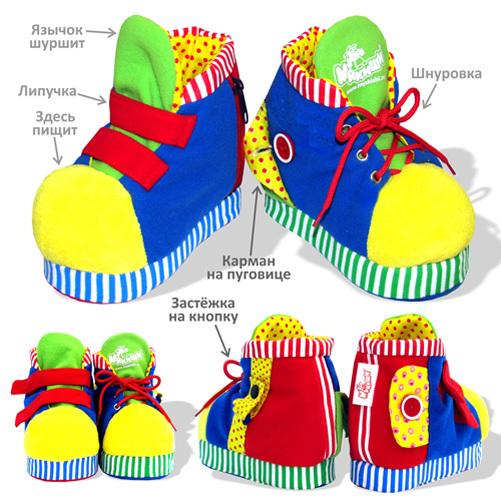 Мякиши Ботиночки развивающие купить оптом и в розницу
