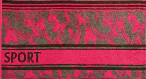 ПЦ-2602-2032 полотенце 50х90 махр Khaki Sport цв.10000 купить оптом и в розницу