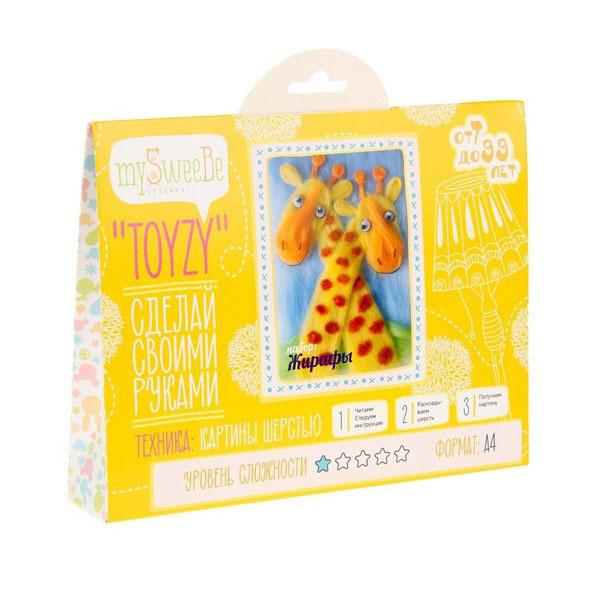 Набор ДТ Картина шерстью Жирафы А4 TZ-P014 купить оптом и в розницу