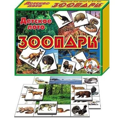Лото Зоопарк бол.00083 купить оптом и в розницу