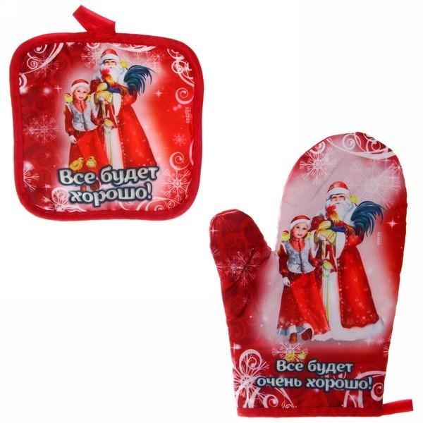 Набор прихваток ″Всё будет хорошо!″, Дед Мороз и внучка купить оптом и в розницу