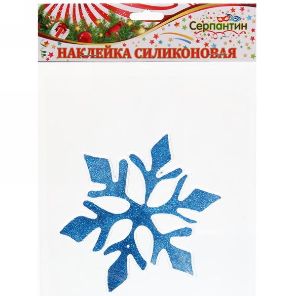Наклейка на стекло 12см,″Снежинка″ голубая A-047 купить оптом и в розницу