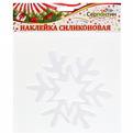 Наклейка на стекло 12см,″Снежинка″ белая A-045 купить оптом и в розницу