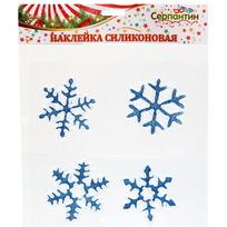 Набор наклеек на стекло 4 шт, ″Снежинки блеск″ 8,5 см купить оптом и в розницу