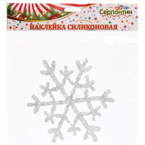 Наклейка на стекло 14см,″Снежинка″ серебро A-136 купить оптом и в розницу