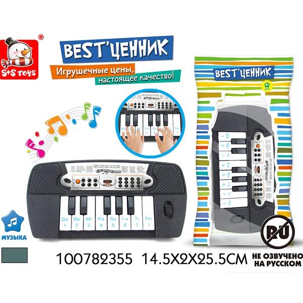 """Пианино 00782355 BEST""""ценник на бат. в пак. купить оптом и в розницу"""