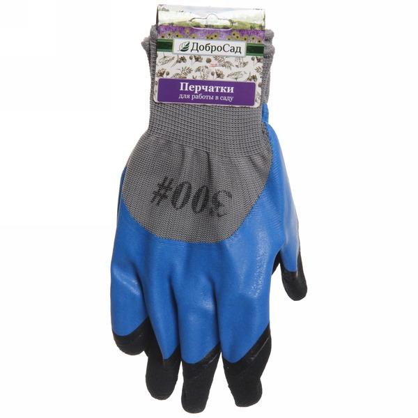 Перчатки нейлоновые с ПВХ покрытием 3/4 облив 2-х слойные купить оптом и в розницу