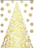 Наклейка декоративная ″Золотая ель″ M 33,5*47 см/1728417 купить оптом и в розницу
