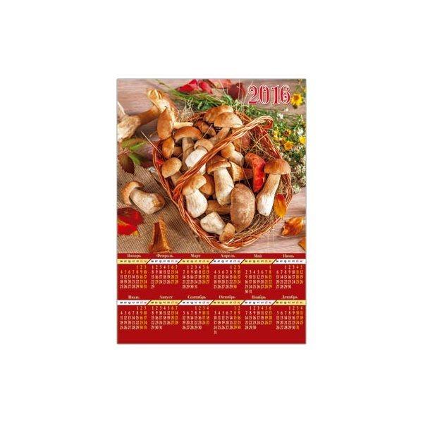 Календарь А2 в ассортименте 4602560000986 купить оптом и в розницу
