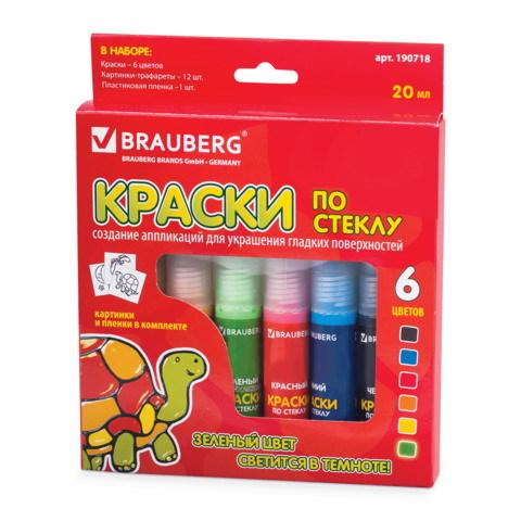 Набор ДТ Витражные краски 6 цветов BRAUBERG 190718 купить оптом и в розницу