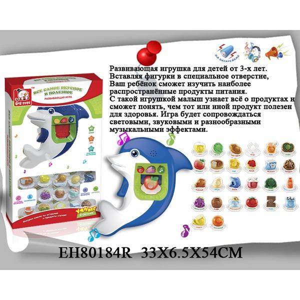 Игрушка разв. 80184EHR Дельфин в кор. купить оптом и в розницу