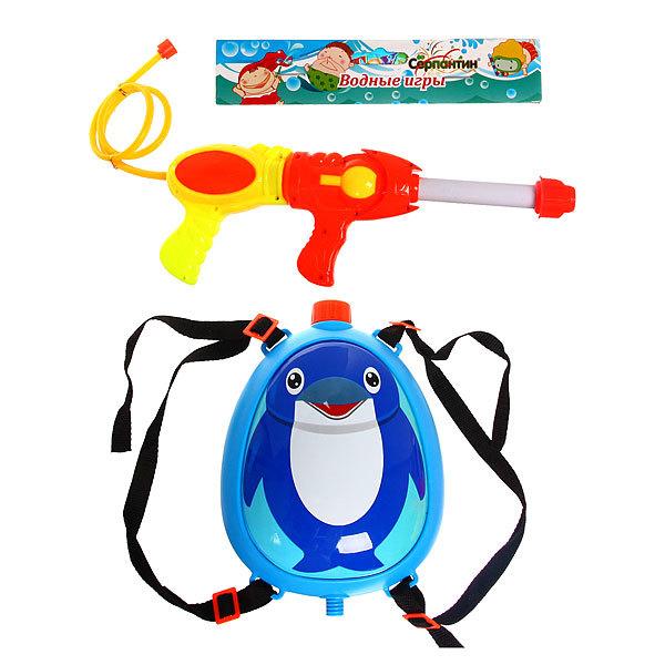 Водный пистолет с рюкзаком для воды ″Дельфинчик″ Серпантин купить оптом и в розницу