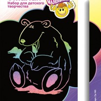 Набор ДТ Гравюра Для малышей с эфф.голограф Гр-183 Lori купить оптом и в розницу