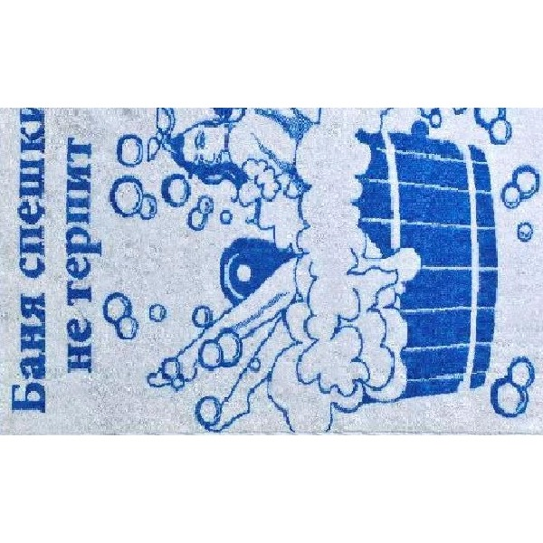 ПЛ-2502-01819 полотенце 50х100 цв.10000 купить оптом и в розницу