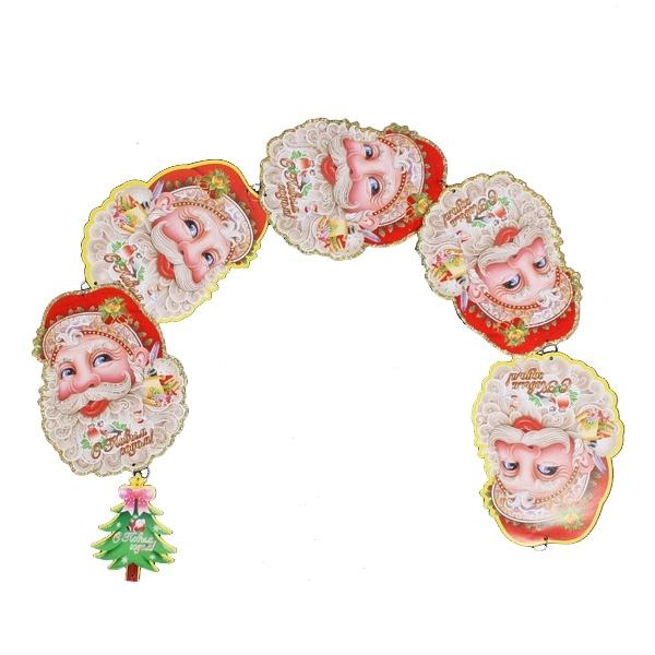 Гирлянда бумажная вертикальная Дед Мороз купить оптом и в розницу