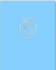 """Дневник д/старш.кл.тв.обл.Феникс+, """"Глобус на голубом"""", тисн.цв.фольгой купить оптом и в розницу"""
