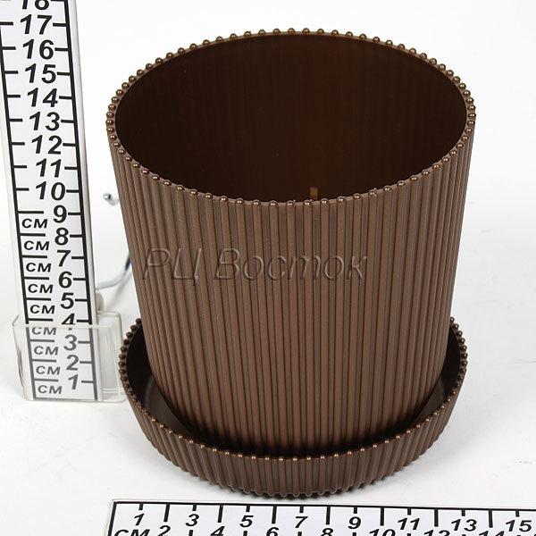 Горшок для цветов с поддоном ″Le Gaufre″ 1,8л. d13,5 802-8 коричневый (Р) купить оптом и в розницу