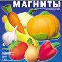Набор ДТ Магнит Овощи М-002 Lori купить оптом и в розницу