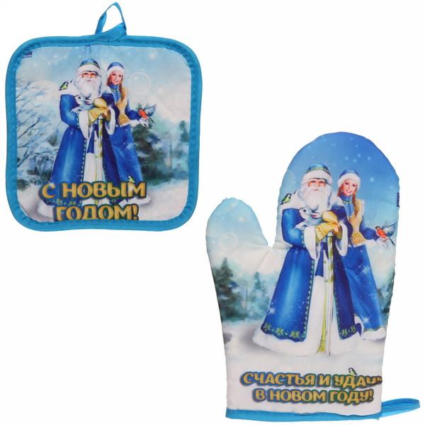 Набор прихваток ″Счастья и удачи в Новом году!″, Дед Мороз и Снегурочка купить оптом и в розницу