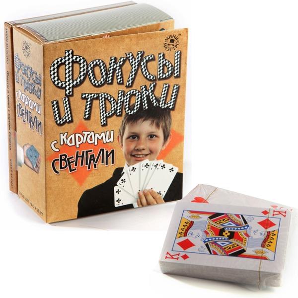 Набор ДТ Фокусы и трюки с картами /Новый формат/ купить оптом и в розницу