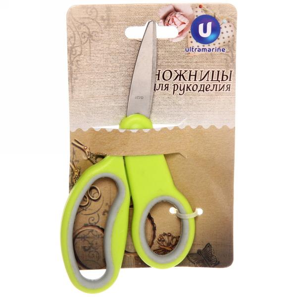 Ножницы для рукоделия 13,5см W2 купить оптом и в розницу