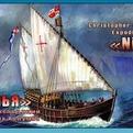 Сб.модель 9005 Корабль Нинья купить оптом и в розницу