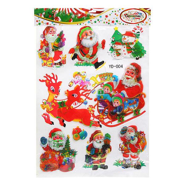 Наклейка декоративная 3D Новогодний праздник 44*29см YD-004 купить оптом и в розницу
