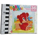 Пазл 36 Медвежонок 6264 Астрайт /10/ купить оптом и в розницу