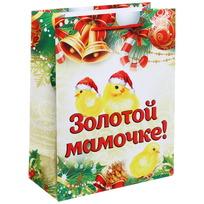 Пакет 18х23 см глянцевый ″Золотой мамочке″, Золотые цыплята, вертикальный купить оптом и в розницу