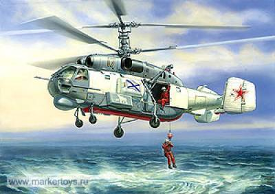 Сб.модель 7247 Вертолет Ка-27ПС купить оптом и в розницу