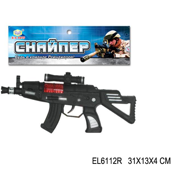 Автомат 868А Снайпер трещетка купить оптом и в розницу