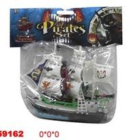 Набор пирата 15998-2 в пак. купить оптом и в розницу