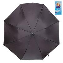 Зонт мужской полуавтомат ″Классика″ цвет черный, 8 спиц, d-94см купить оптом и в розницу
