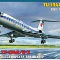 Сб.модель 7007 Авиалайнер Ту-134 А/Б-3 купить оптом и в розницу