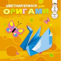 """Бумага цветная для оригами 30х30см, 8л, 8цв, папка, КТС, """"Лебедь"""" купить оптом и в розницу"""