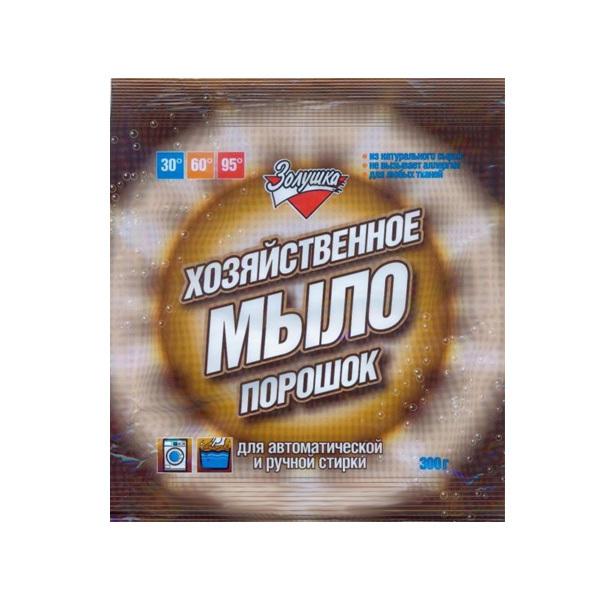 Мыло хозяйственное, порошок 300 гр. купить оптом и в розницу