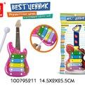 """Металлофон 100795211 BEST""""ценник купить оптом и в розницу"""