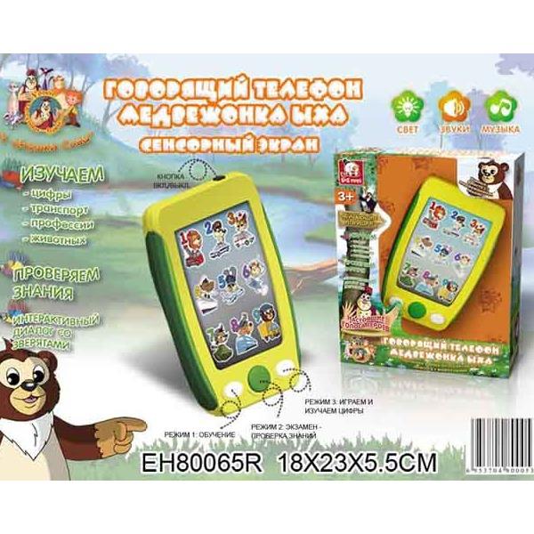 Телефон 80065EHR У тетушки совы на бат. в кор. купить оптом и в розницу