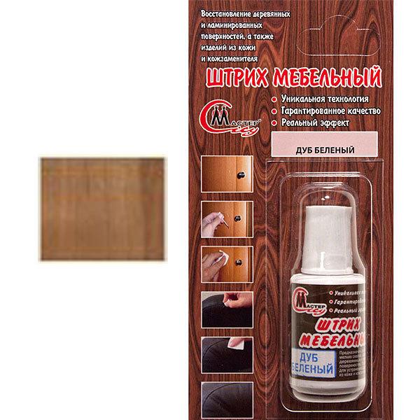 Штрих мебельный ольха R4648 купить оптом и в розницу