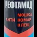 реп-нт Рефтамид Максимум 147мл 1/24 купить оптом и в розницу
