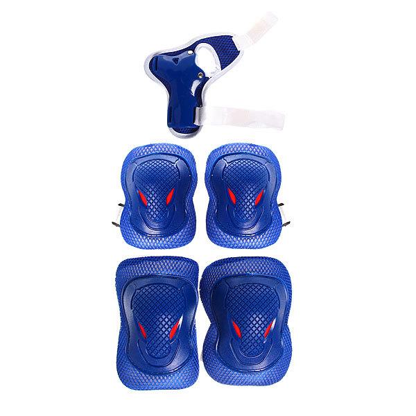 Защита комплект универсальный KL-228 (колени,локоть,кисть,7-12 лет) цв.синий в сумке купить оптом и в розницу