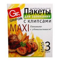 Пакеты для запекания 45*55 см, 3 шт, клипсы, шоу-бокс MAXI GRIFON /96/24/1 101-212 купить оптом и в розницу