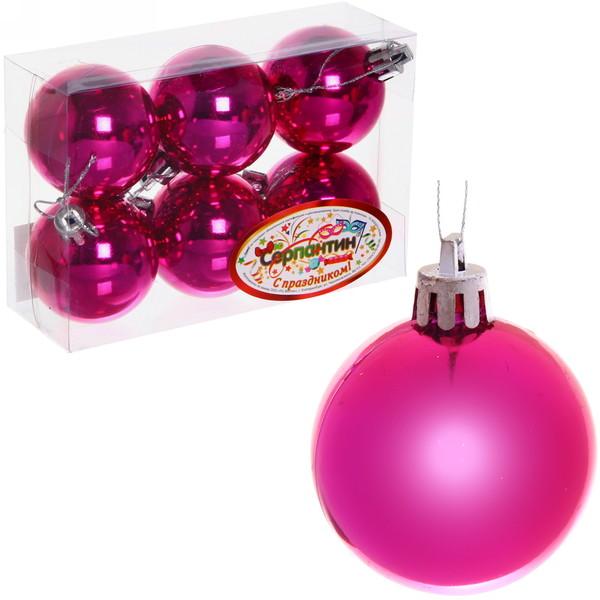 Новогодние шары 5 см ″Малиновый″ набор 6 шт, розовый купить оптом и в розницу