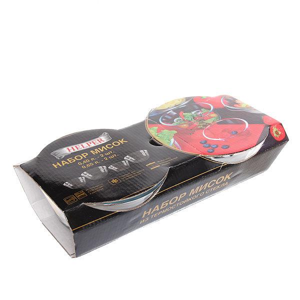 Набор мисок из жаропрочного стекла ″HELPER″ 4 предмета (2 шт.- 0,4л; 2 шт.- 0,65л) купить оптом и в розницу